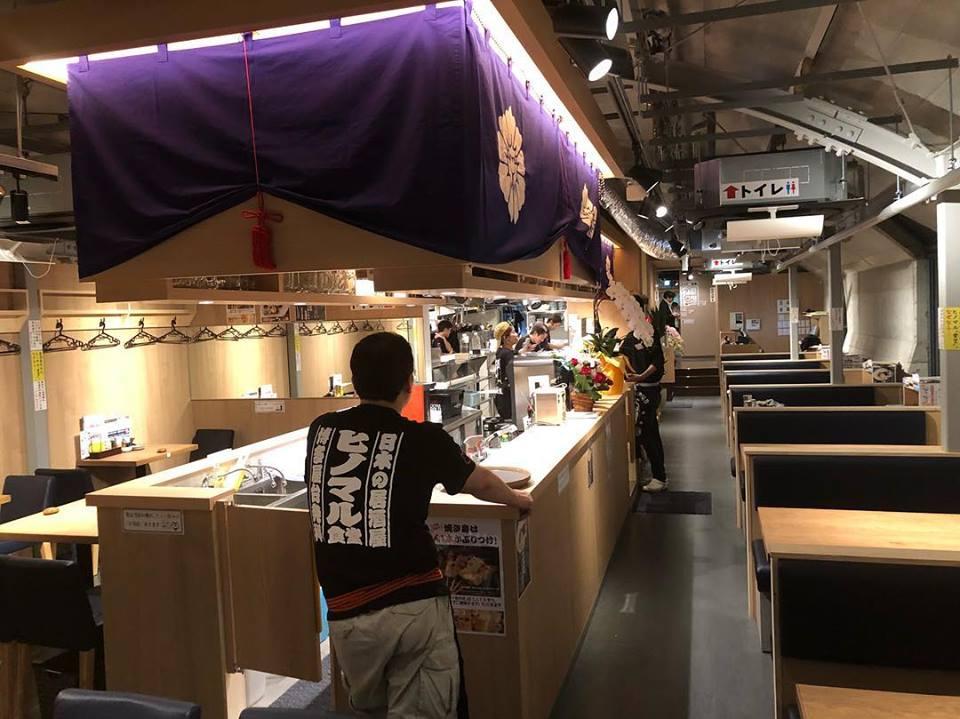ヒノマル食堂有楽町総本店&2号店オープン!!
