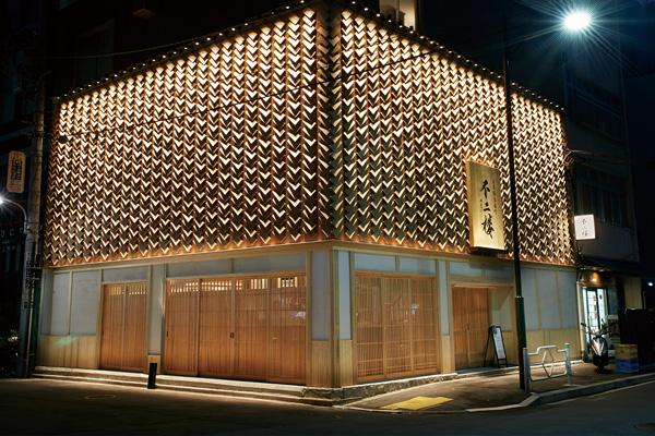 不二楼は日本食のパビリオン