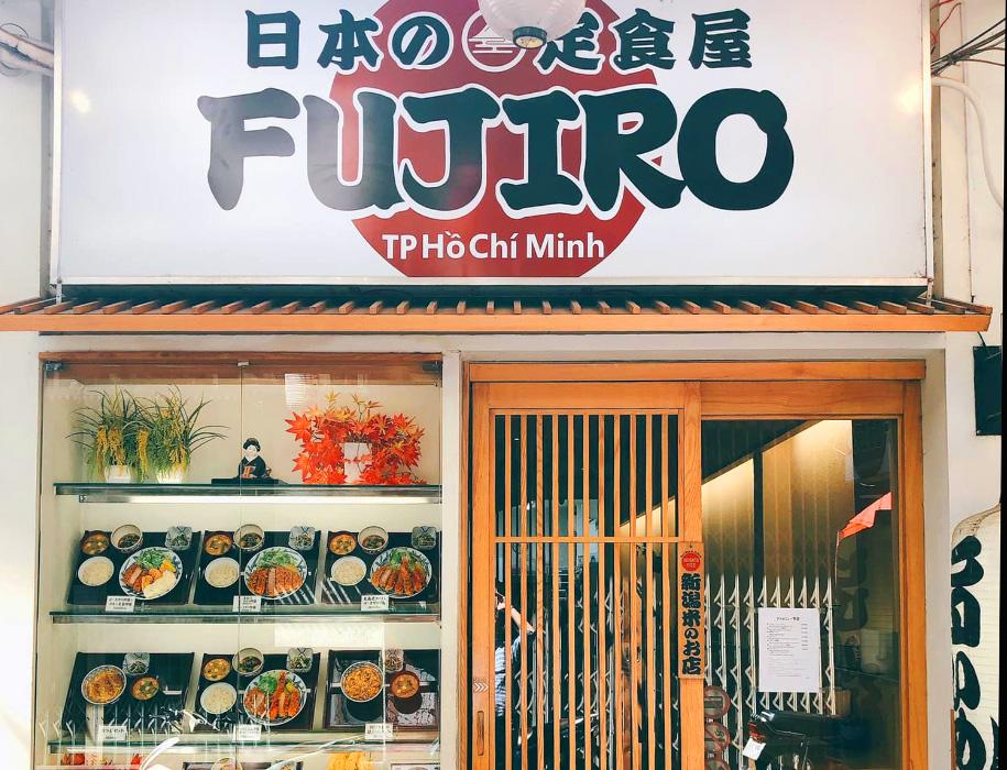 日本の定食屋 FUJIRO ホーチミン店
