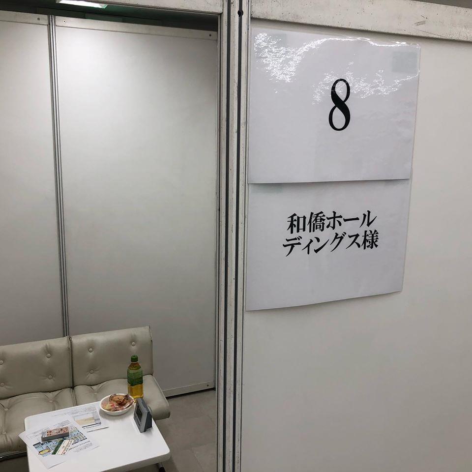 居酒屋JAPAN大阪